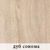 Шкафы-купе Честер Гербор. Мебель Сhester Gerbor в Киеве и Днепропетровске